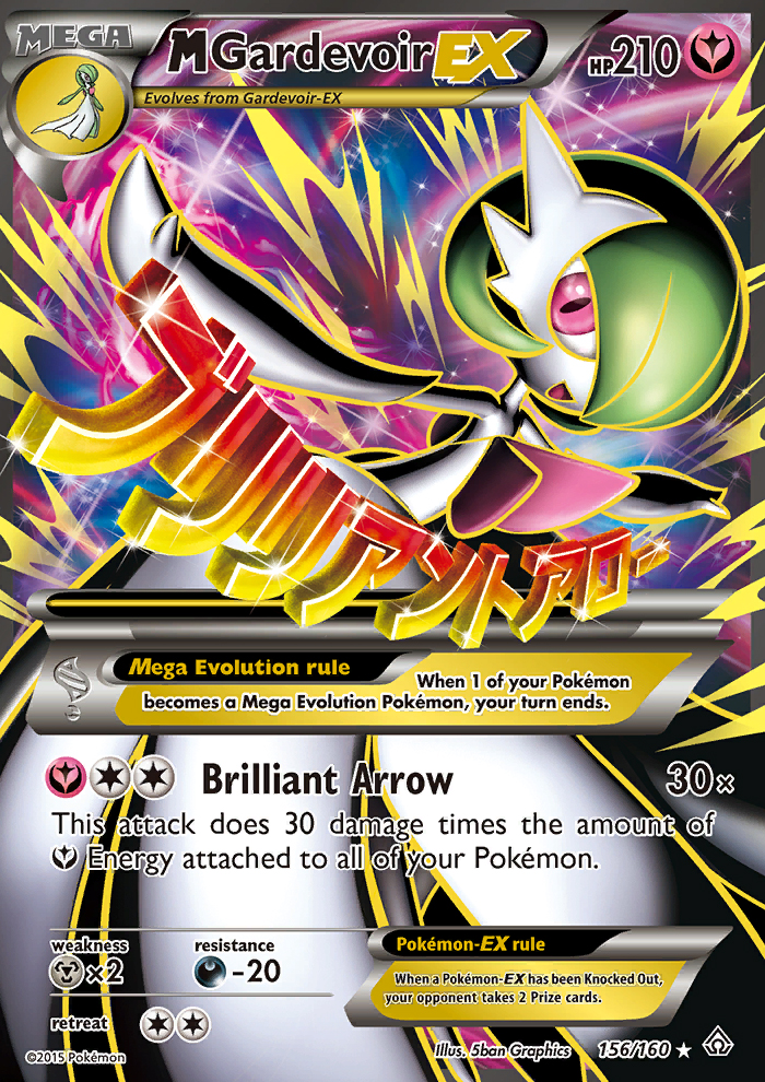 M Gardevoir-EX from Primal Clash