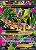 M Sceptile-EX from Ancient Origins