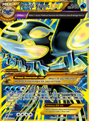 Primal Kyogre-EX from Ancient Origins