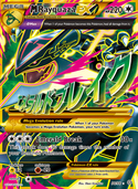 M Rayquaza-EX from Ancient Origins