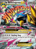 M Metagross-EX from XY Promos