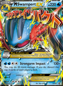 M Swampert-EX from XY Promos