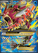 M Gyarados-EX from BREAKpoint