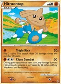 Hitmontop from Call of Legends