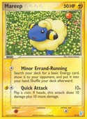 Mareep from ex Trainer Kit 2