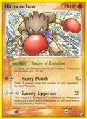 Hitmonchan from ex Unseen Forces