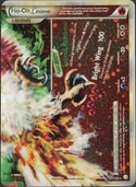 Ho-Oh LEGEND (Bottom) from HeartGold - SoulSilver