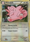 Clefable from HeartGold - SoulSilver