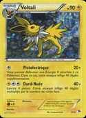 Jolteon from McDonald's 2013