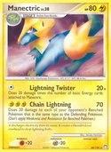 Manectric from Mysterious Treasures