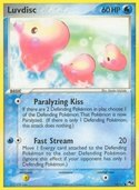 Luvdisc from POP Series 2
