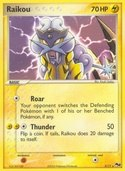 Raikou from POP Series 2