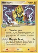 Manectric from Prerelease