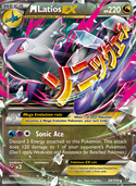 M Latios-EX from Roaring Skies