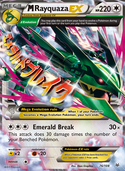 M Rayquaza-EX from Roaring Skies