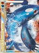 Kyogre & Groudon LEGEND (Top) from Undaunted