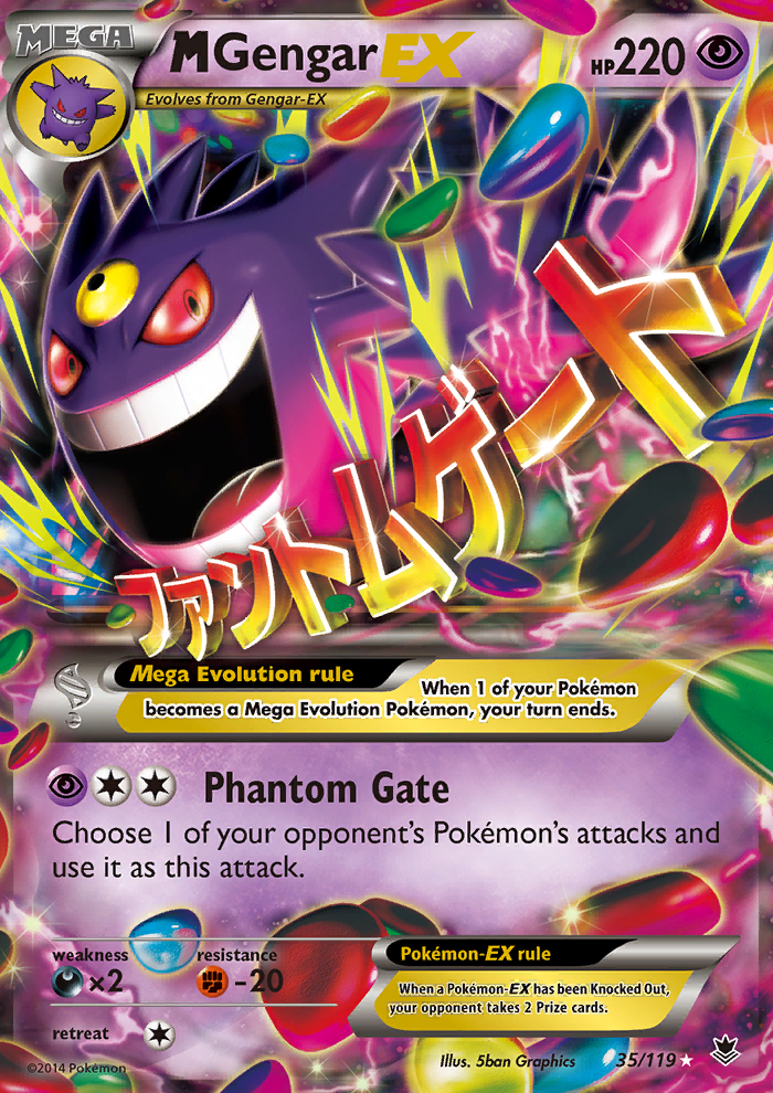 Gallery For gt Mega Mew Ex Card