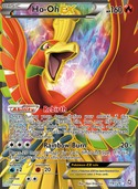 Ho-Oh-EX from Dragons Exalted