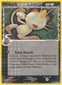 Meowth from POP Series 5