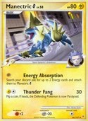 Manectric G from Supreme Victors
