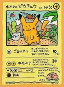 Ooyama's Pikachu from Vending Machine
