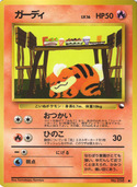Growlithe from Vending Machine