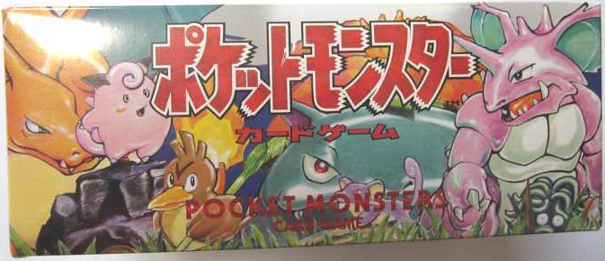 Japanese Base Set Booster box front
